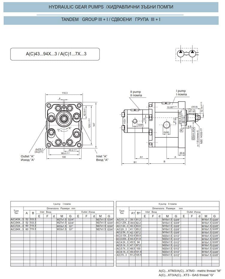 Сдвоени - строени хидравлични помпи - схема 10