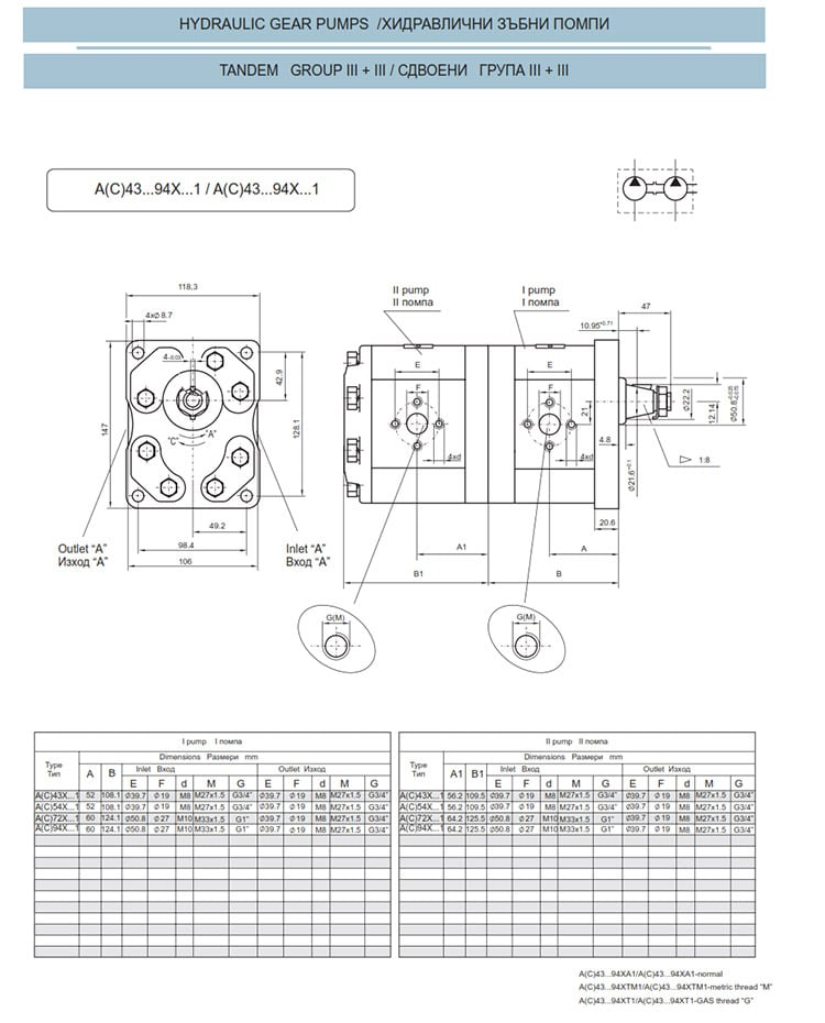 Сдвоени - строени хидравлични помпи - схема 12