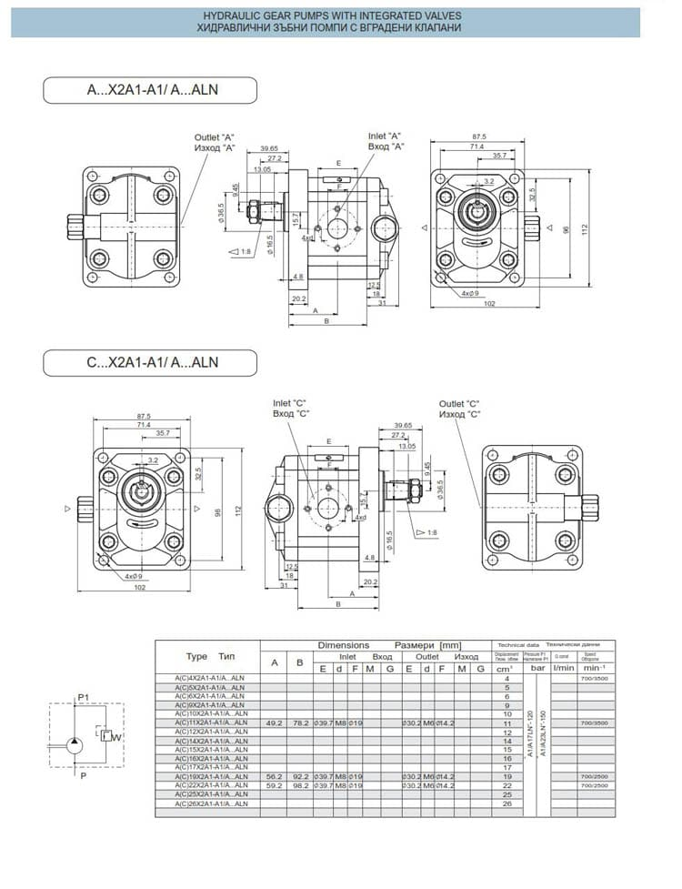 хидравлични зъбни помпи с вградени клапани - схеми 6